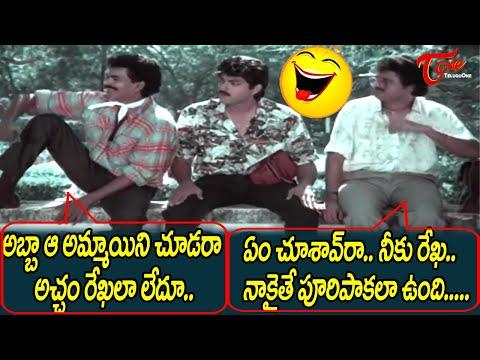 Sudhakar and Sivaji Raja Hilarious Comedy Scenes Back to Back | TeluguOne
