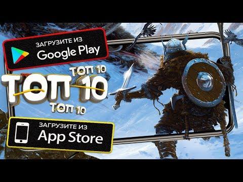 Подборка головоломок на Android #1 | Лучшие квесты Android | +ссылки на скачивание