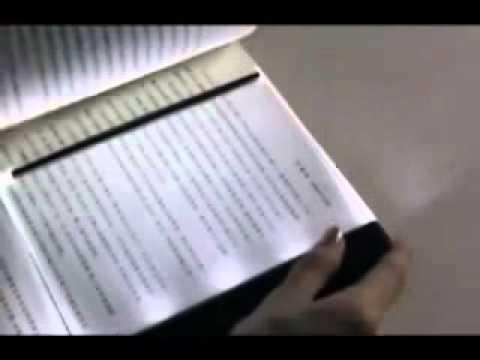 Lámpara Portable para Lectura de Libros