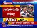 My takes on Assam's NRC list