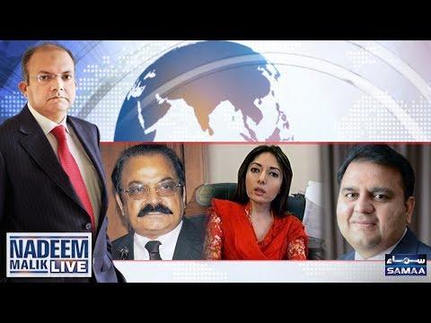 Shairf Khandaan per Aik Aur Case | Nadeem Malik Live | SAMAA TV | 19 June 2017