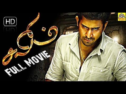 Download salim 2014 full hd exclusive movie vijay antony aksha par hd file 3gp hd mp4 download videos