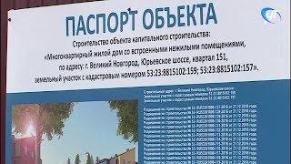 В Великом Новгороде назревает строительный скандал вокруг застройки территории вблизи Петровского кладбища