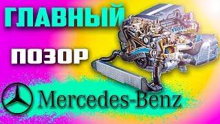 ПРОБЛЕМЫ двигателя Мерседес m271 и m271 EVO  #27