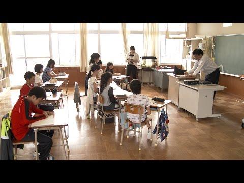 飛び出せ学校 臼杵市佐志生小学校 〜導入〜