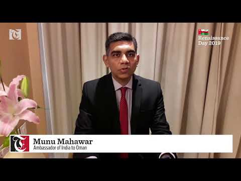 Renaissance Day message from Munu Mahawar, Ambassador of India to Oman