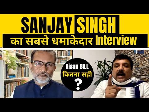 AAP Rajya Sabha सांसद Sanjay Singh का Kisan Bill 2020 पर Ajit Anjum के साथ सबसे Latest Interview
