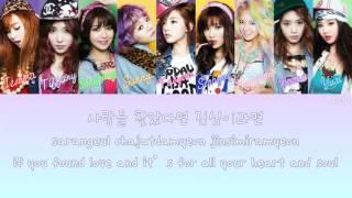 SNSD - Baby Maybe (Han/Rom/Eng - Lyrics)