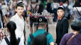 Queer Taiwan: Episode 1 - Back to the Start