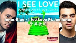 Gambar cover Jonas Blue - I See Love Ft. Joe Jonas中英歌詞Lyrics(尖叫旅社3 原聲帶)
