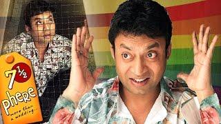 7½ Phere {HD}  Full Movie  Irrfan Khan Comedy Movies