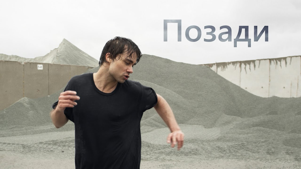 Alexander Rybak — Позади