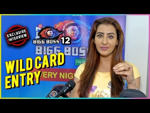 Shilpa Shinde Comments On Deepika Kakar | Bigg Bos