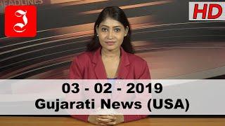 News Gujarati USA 3rd Feb 2019