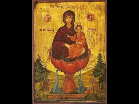 Молитва Пресвятой Богородице перед иконой «Живоносный источник»