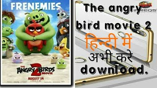 the angry birds movie 2 full movie 2019 in hindi download