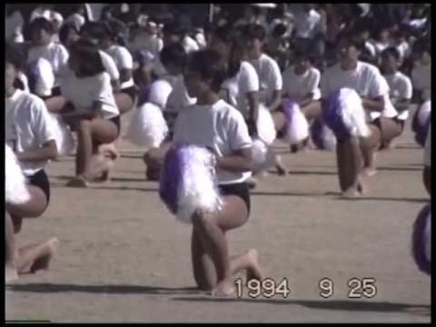 石峯中学校秋季大運動会1994 - YouTube
