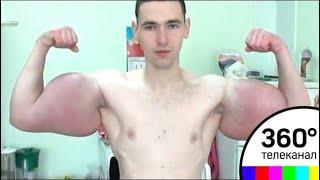 21-летний спортсмен из Пятигорска накачал бицепсы до невероятных размеров