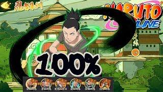 Naruto Online Mobile (火影忍者OL) | BEGINNER GUIDE : NINJAS