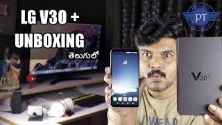 LG V30 Plus Unboxing & initial impressions ll in telugu ll