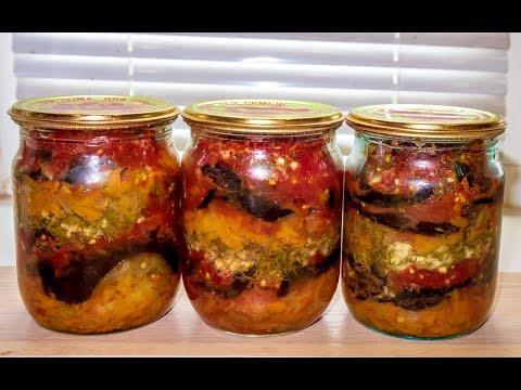 Вкусные БАКЛАЖАНЫ на зиму! медово-томатная заливка!