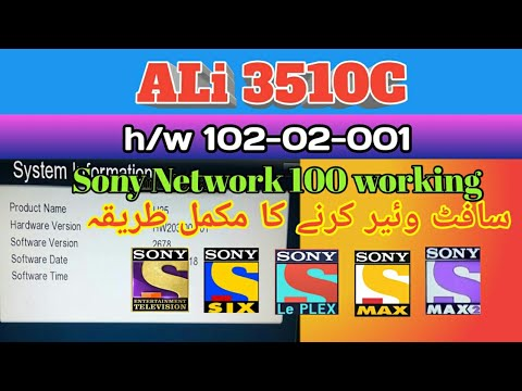 ALI3510C HW VERSION ALL NEW SOFTWARE 2019 FREE DOWNLOAD BY