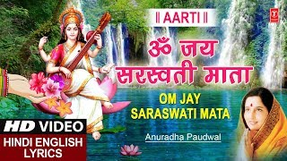 माँ सरस्वती आरती ॐ जय सरस्वती माता Saraswati Aarti, FULL VIDEO,Hindi English Lyrics,ANURADHA PAUDWAL