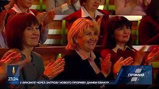 """""""ВАТА ШОУ"""" АНДРІЯ ПОЛТАВИ на """"ПРЯМОМУ"""" 27 січня 2019 року"""