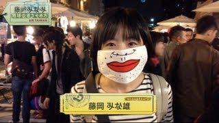 藤岡みなみ地球のおちゃめ方in台湾第4話