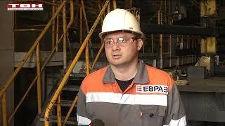 Закупки ао Евраз Объединенный Западно Сибирский Металлургический Комбинат