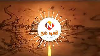 Nam tv News