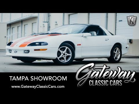 1997 Chevrolet Camaro (CC-1342835) for sale in O'Fallon, Illinois
