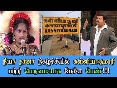 Naana நீயா все видео по тэгу на igrovoetv online
