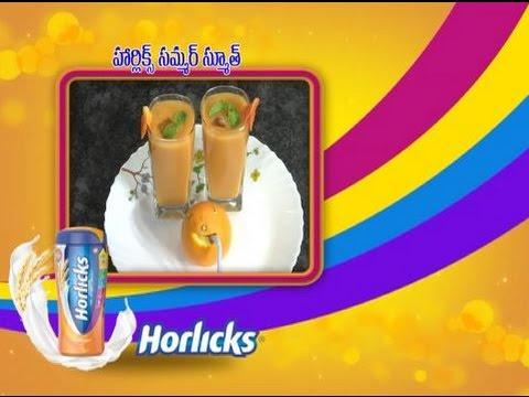 Abhiruchi--Horlicks-Summer-Smooth--హార్లిక్స్-సమ్మర్-స్మూత్