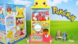 Download Youtube: Pokemon Vending Machine Surprise Toys