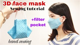 [hand sewing] Simple 3d face mask with filter pocket   DIY face mask tutorial   free mask pattern