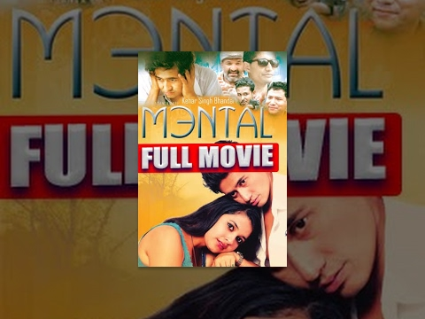 Mental | Nepali Movie