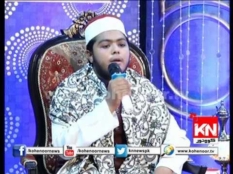 Talawat (Qari Zeshan Haneef Qari)