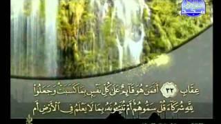 HD المصحف المرتل 13 للشيخ خليفة الطنيجي حفظه الله