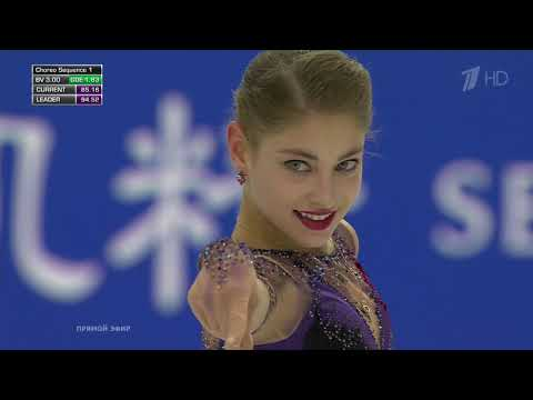 Алена Косторная выиграла финал Гран-при с мировым рекордом