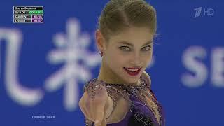 Алена Косторная выиграла финал Гран-при с мировым рекордом!