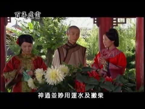 Trăm Năm Hư Vân Lão Hòa Thượng -4