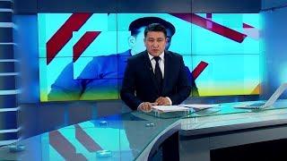 #Жаңылыктар / 28.06.18 / НТС / Кечки чыгарылыш - 21.30 / #Кыргызстан
