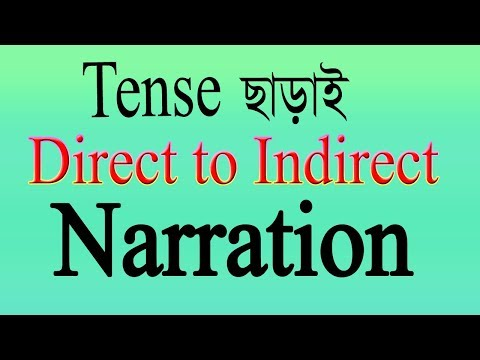 Narration in English Grammar without Tenses | Direct to Indirect Narration change within 10 Minutes