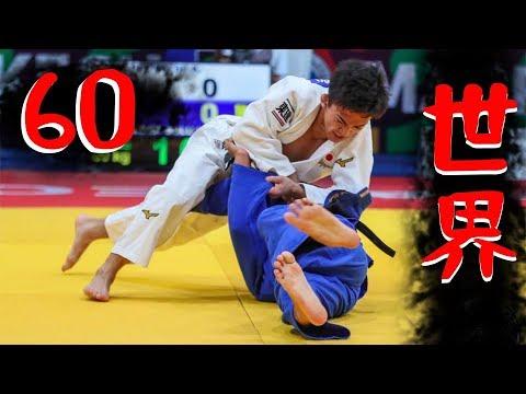 【世界ジュニア2019】SUEMATSU KEN junior world 【60キロ級】