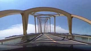 新天草1号橋「天城橋」てんじょうきょう