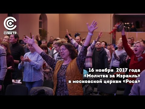 Церковь преподобного серафима саровского казань
