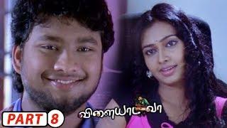 kaadhalikkalama tamil movie songs - Free Online Videos Best