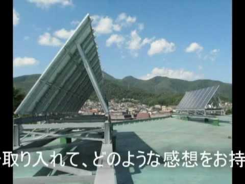 学校の太陽光発電(手稲東小学校).mpg