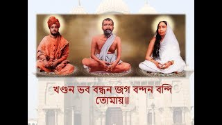 Bengali prayer - Free video search site - Findclip